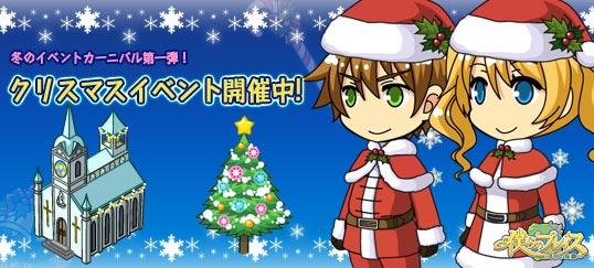 広告クリスマス.jpg