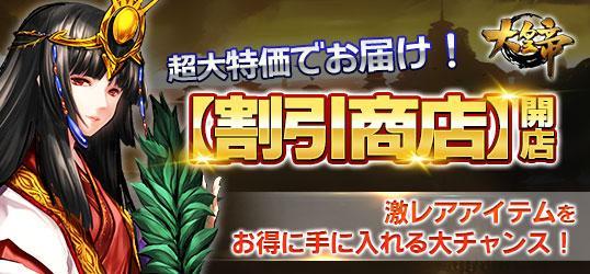 20210608_大皇帝_ニコニコアプリお知らせ.jpg