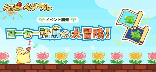 アプリTOP『お知らせ』 (2).jpg
