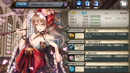 170529_shodra_02.jpg