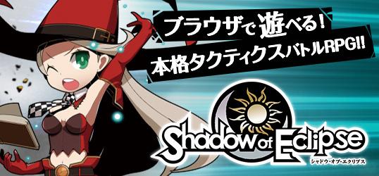 20131031_ShadowofEclipse.jpg