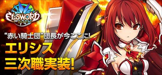 20140415_エルソード_ニコニコアプリお知らせ.jpg