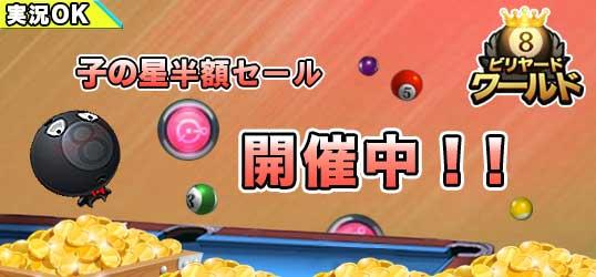 20150319_pool.jpg