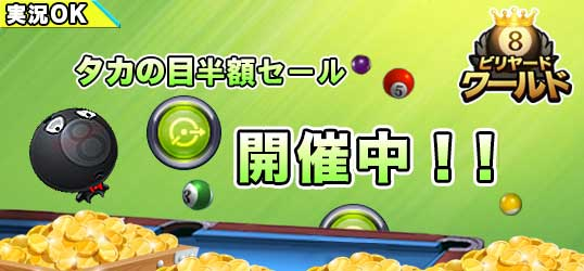 20150420_pool.jpg