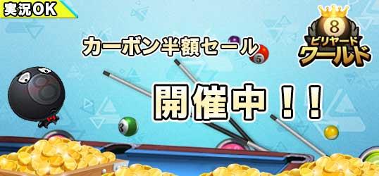 20151020_pool.jpg