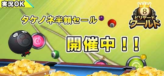 20160123_pool.jpg