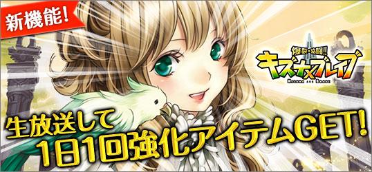 20160226_kizuna.jpg