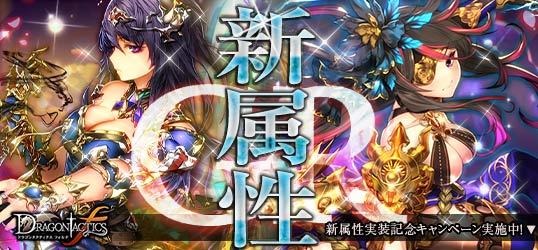 20160825_dragon_oshirase.jpg