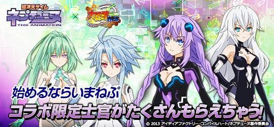 20161109_daisenryakuweb.jpg
