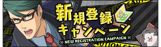 20170830_akatuki_011.png