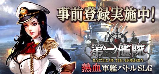 20171122_battle.jpg