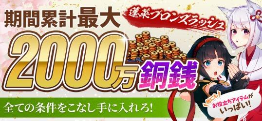 20181031_asuka.jpg