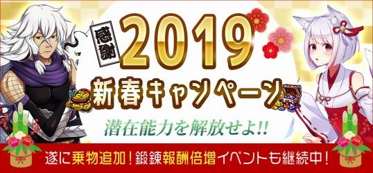 20181220_asuka.jpg
