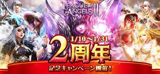 20181226_League.jpg