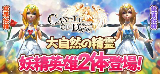 20190513_castle.jpg