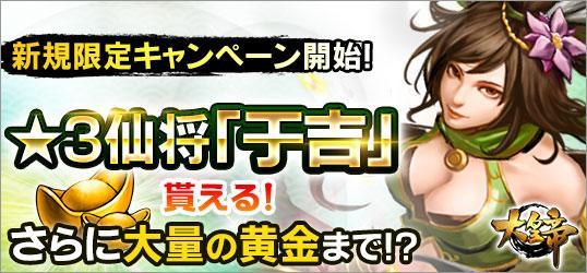 20200601_daikotei.jpg