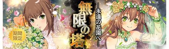 20200617_akatuki_08.jpg