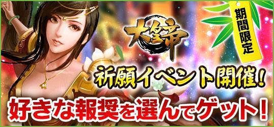 20200630_daikotei.jpg