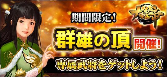 20200814_daikotei.jpg