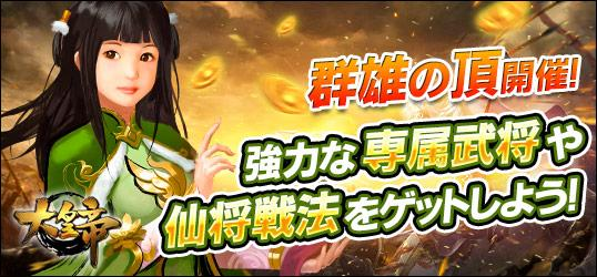 20200915_daikotei.jpg