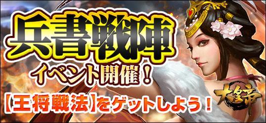 20201106_daikotei.jpg