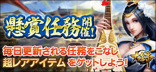 20201201_daikotei.jpg