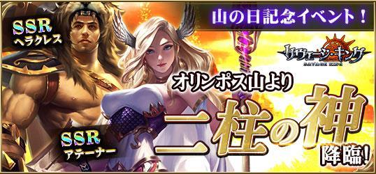 20210730_サヴェージキング_ニコニコアプリお知らせ.jpg