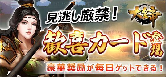 20210529_大皇帝_ニコニコアプリお知らせ.jpg