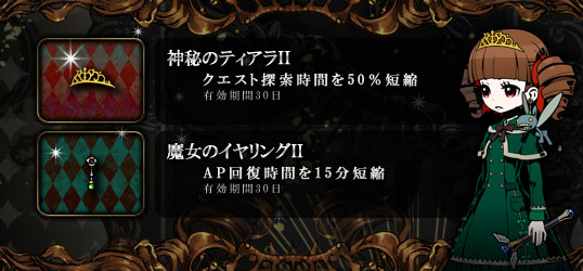 538_250_1.jpg