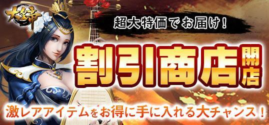 20210515_大皇帝_ニコニコアプリお知らせ.jpg