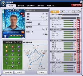 FC0211_nico_04.jpg