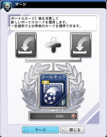 FCM_15111105.jpg