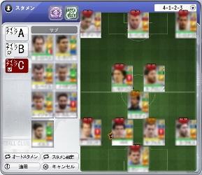 FCnico_01.jpg
