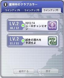 FCnico_02.jpg