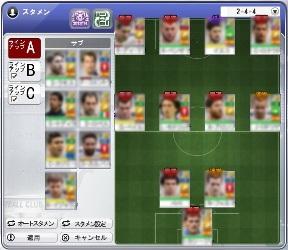 FCnico_03.jpg