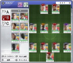 FCnico_04.jpg