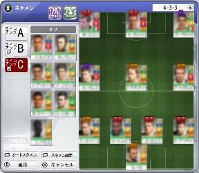 FCnico_05.jpg