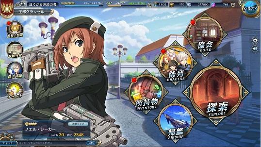 SS_ノエル・シーカー_001.jpg
