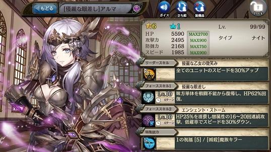 arma_keiyaku.jpg
