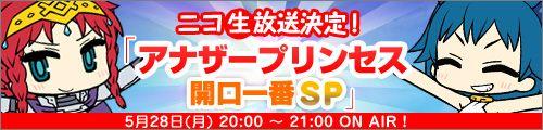 news_500x2.jpg