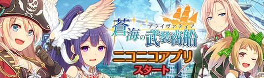 banner_436356340806.jpg
