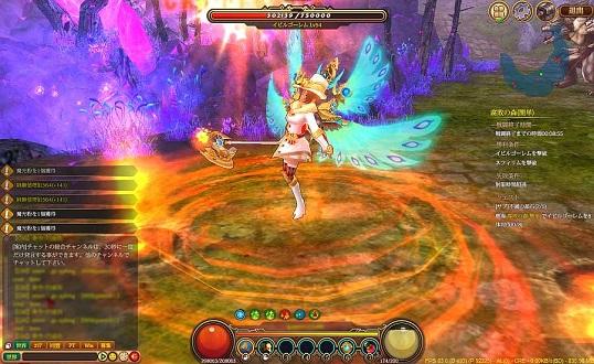 battle13_01.jpg