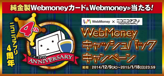bnr_webmomney_538×250.jpg