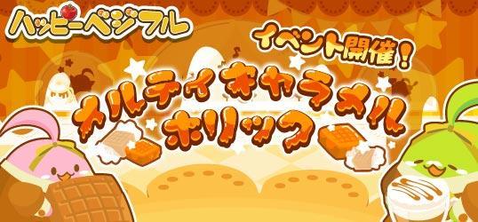 03_アプリTOPお知らせ (1).jpg
