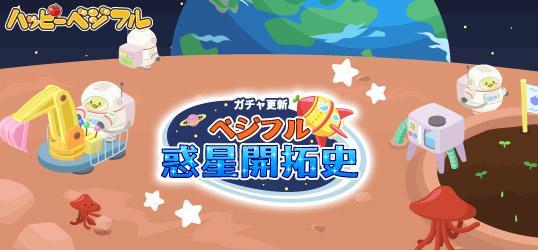 項番3_アプリTOPお知らせ (1).jpg