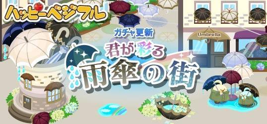03_アプリTOPお知らせ.jpg
