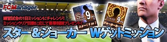 nico_03150527.jpg