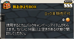 okaeribox.jpg