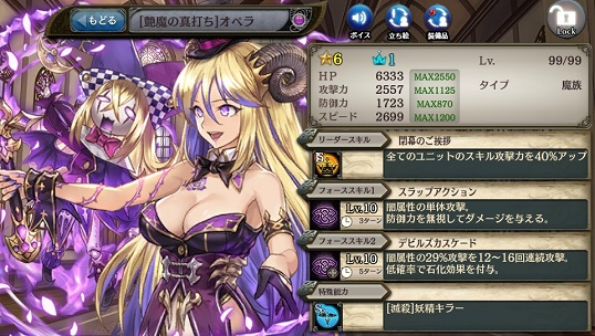 opera_oshirase.jpg