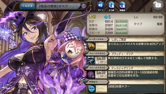 operashinka_oshirase.jpg
